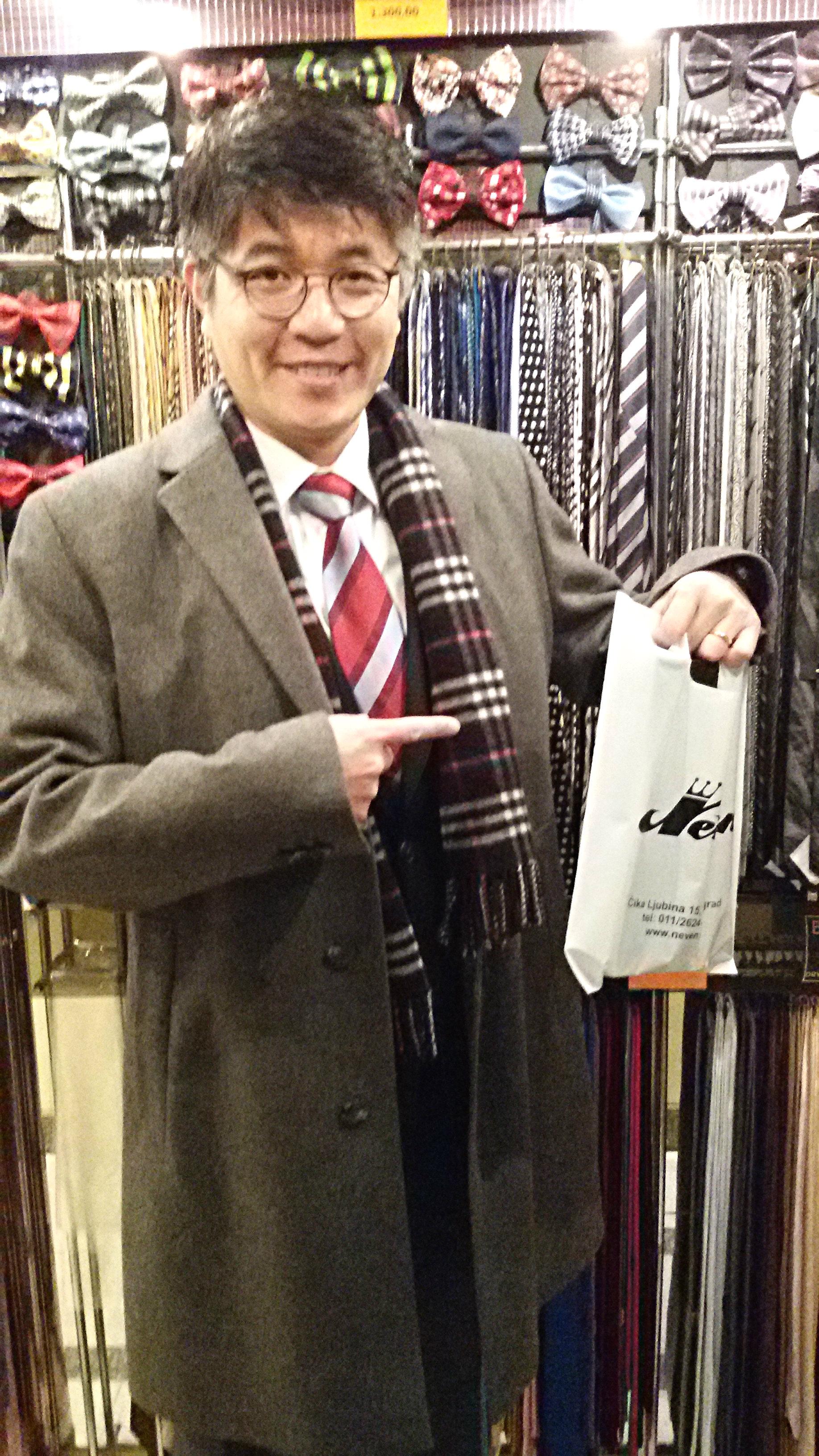 Kim Daehang