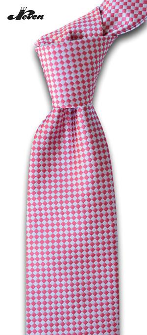 muske kravate prodaja